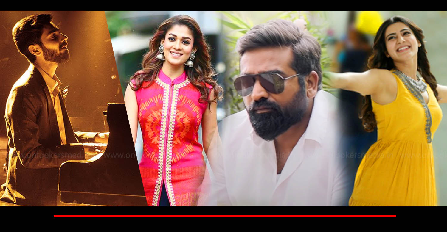 Kaathuvaakula Rendu Kaadhal Rendu Kaadhal Music Video,Kaathuvaakula Rendu Kaadhal,Rendu Kaadhal Music Video,vijay sethupathi,nayanthara,samantha,vignesh shivan,anirudh,latest tamil film songs,anirudh new tamil film song,anirudh vijay sethupathi new movie song,vijay sethupathi nayanthara samantha in Rendu Kaadhal Music Video