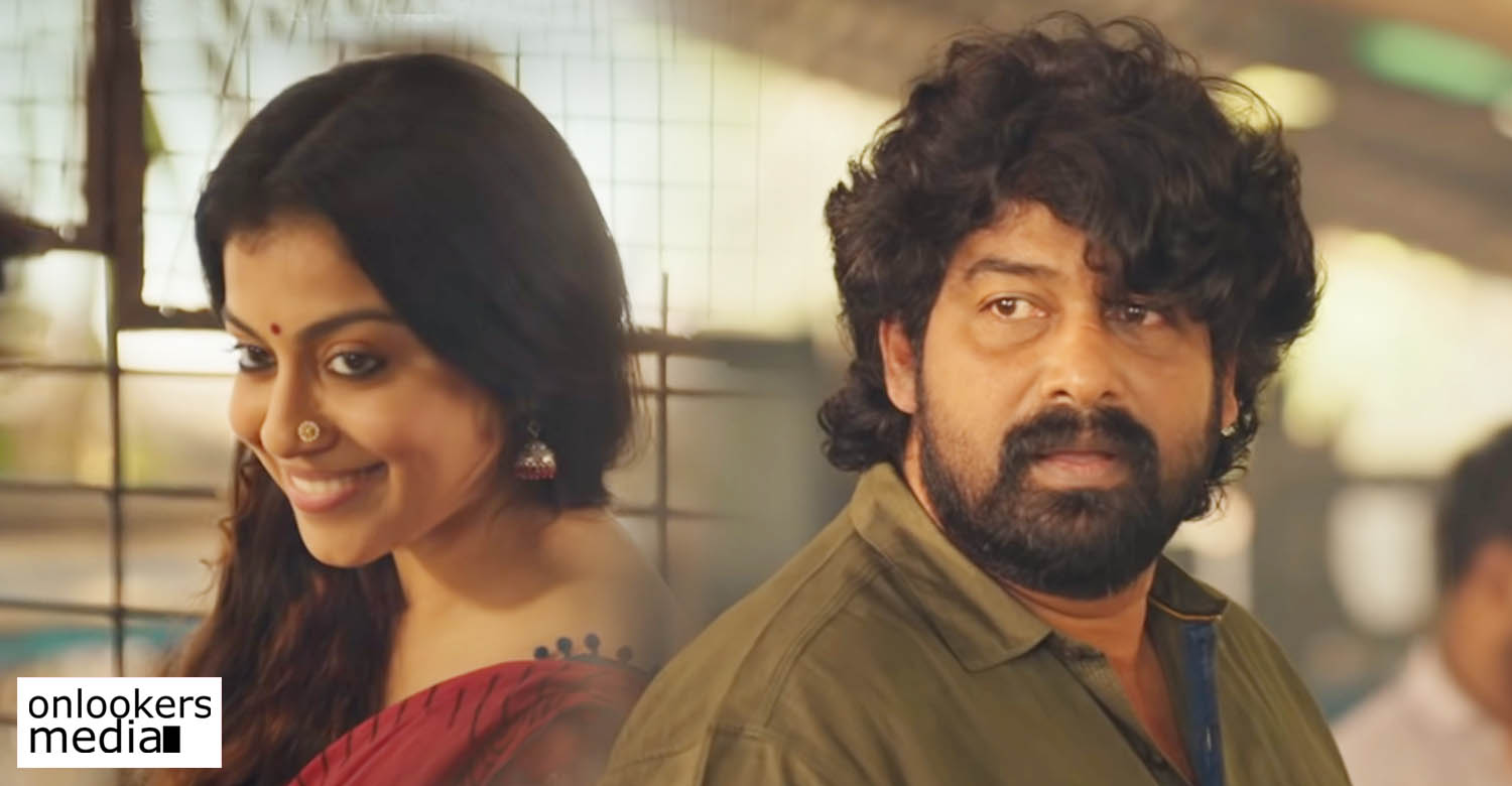 Madhuram movie,Madhuram joju george shruthi ramachandran movie,joju george Madhuram movie updates,Madhuram movie crew,joju george new film,shruthi ramachandran new film,joju george shruthi ramachandran in Madhuram