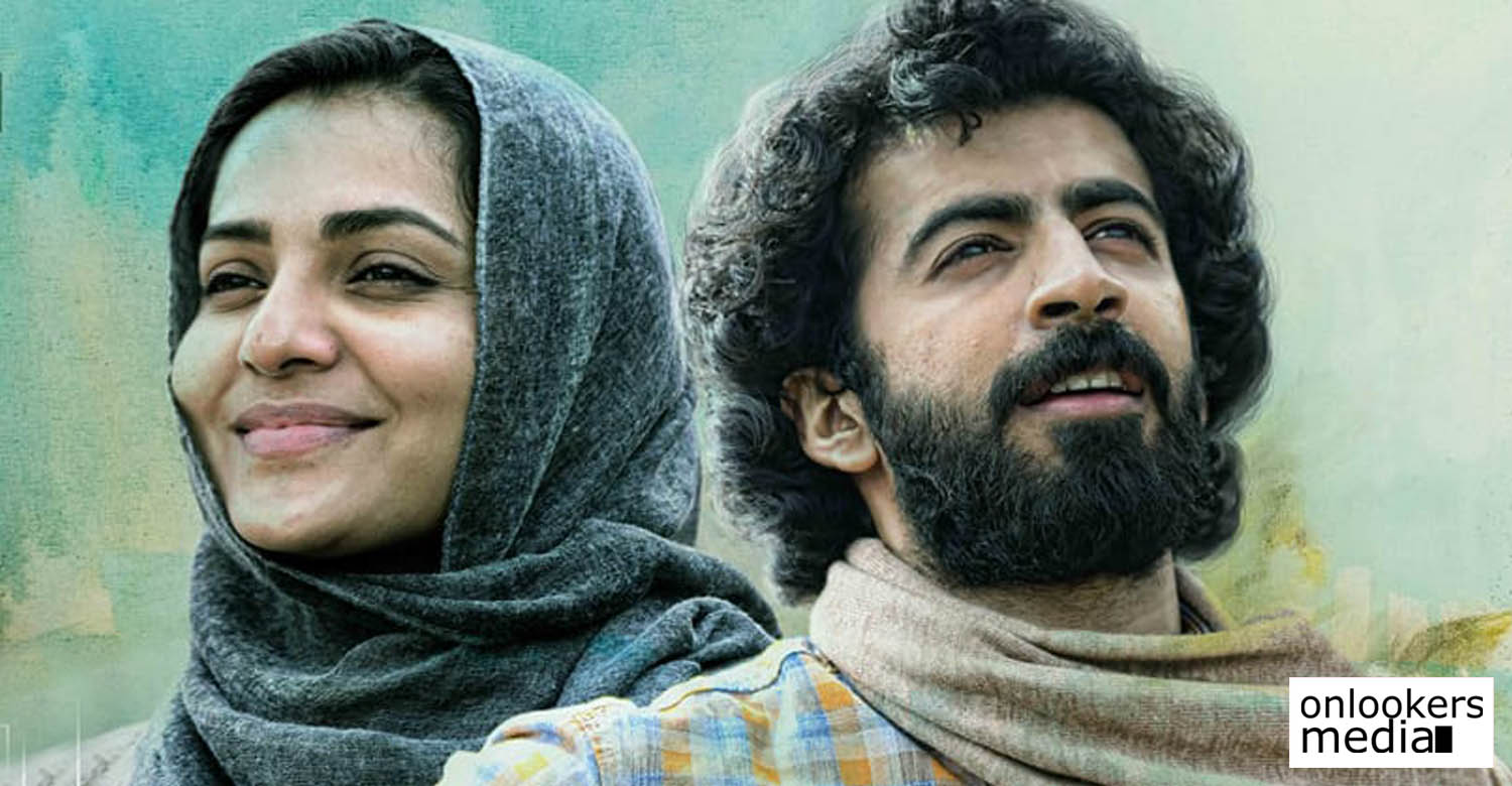 Varthamanam,Varthamanam malayalam movie,actress parvathy Varthamanam movie release date,Varthamanam movie release date,Varthamanam movie poster,parvathy roshan mathew Varthamanam movie still,parvathy upcoming release,upcoming malayalam movie release 2021