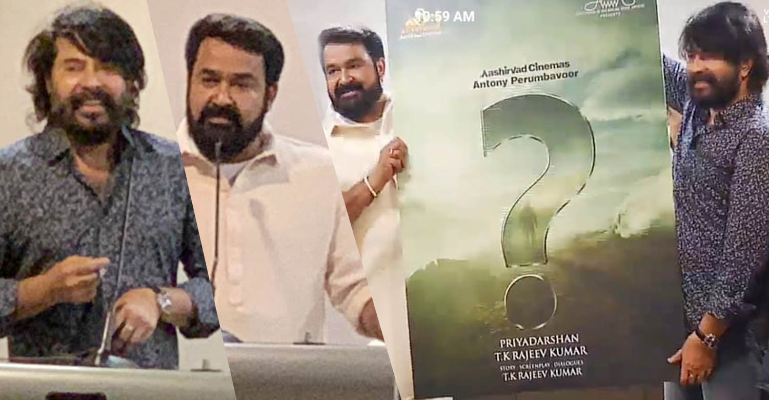 new movie amma association,crime thriller movie,amma association,aashirvad cinemMohanlal and Mammootty inaugurated the new building of ammaas,mohanlal,mammootty,priyadarshan,latest malayalam film news,mollywood film news