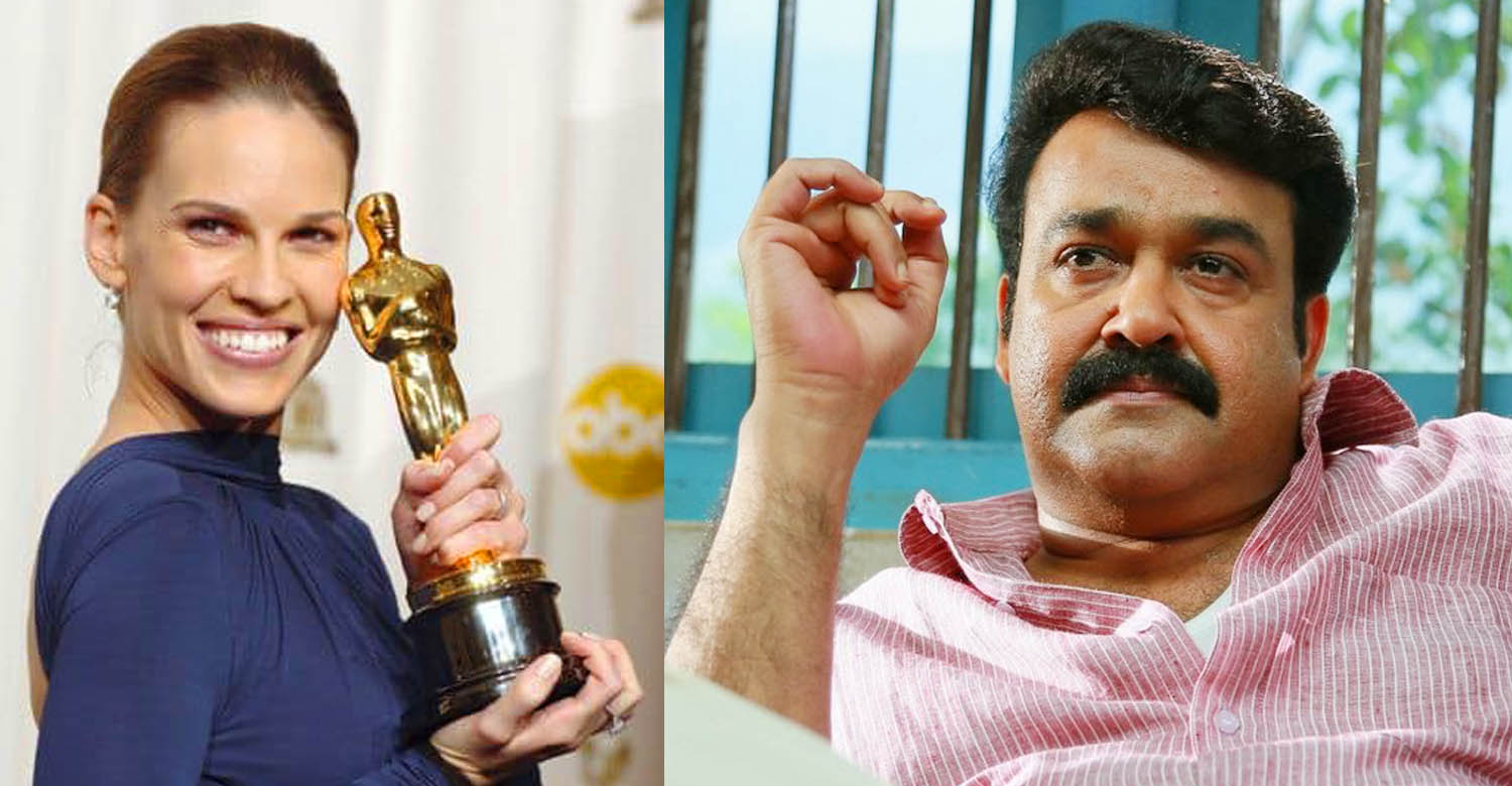 Hollywood remake of Drishyam,drishyam,mohanlal,jeethu joseph,Hilary Swank,Academy Award winner Hilary Swank,Hilary Swank, hollywood remake drishyam,latest malayalam cinema news,mohanlal updates,mohanlal film news,mohanlal hollywood remake movie