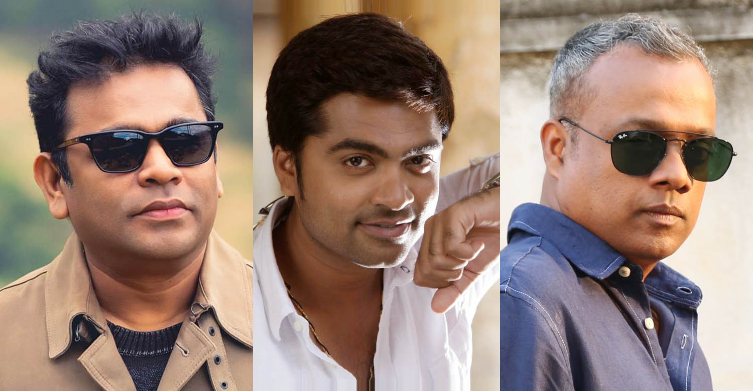 Silambarasan TR 47,ar rahman,gautham menon,simbu,simbu gautham menon new film,simbu gautham menon latest news,gautham menon next film with simbu,ar rahman gautham menon new film,ar rahman gautham menon simbu movie,kollywood cinema 2021,latest tamil cinema news,tamil cinema updates 2021,ar rahman si,mbu new movie