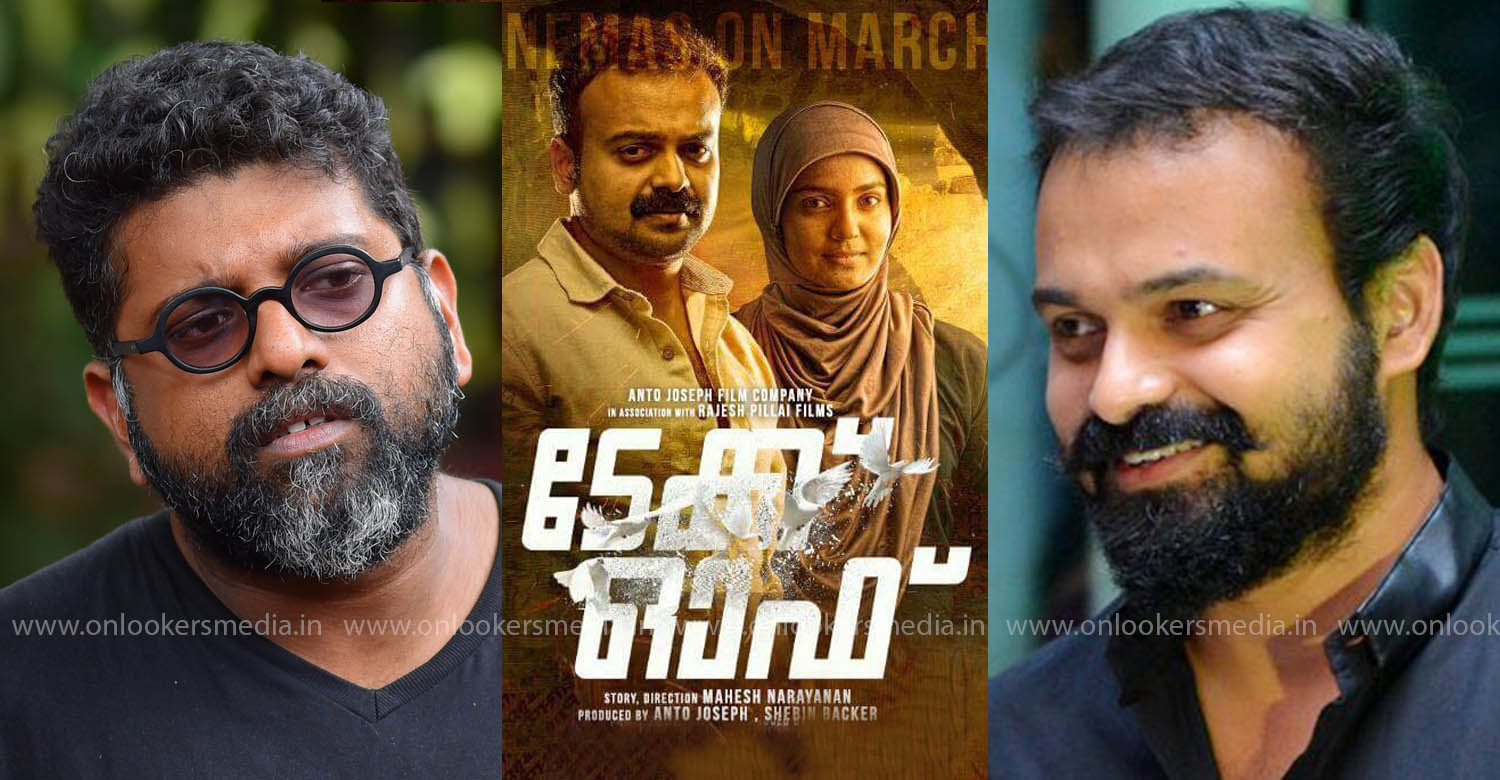 Ariyippu,Ariyippu upcoming malayalam film,actor kunchacko boban upcoming film 2021,kunchacko boban mahesh narayanan upcoming film Ariyippu,Ariyippu kunchacko boban next film,mdirector mahesh narayanan,latest malayalam film news,upcoming malayalam films 2021;