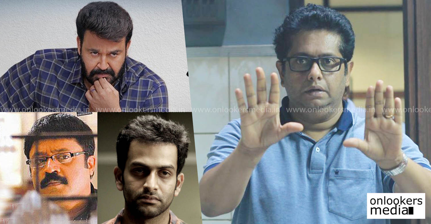 director Jeethu Joseph latest news,director Jeethu Joseph upcoming movies 2021,Jeethu Joseph next thriller movie 2021,jeethu joseph upcoming thriller film