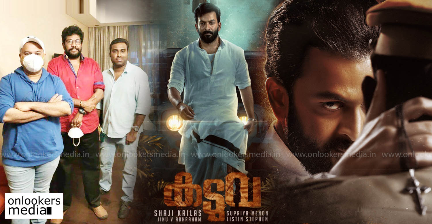 kaduva malayalam movie,kaduva movie,actor prithviraj sukumaran,actor prithviraj upcoming malayalam film kaduva,kaduva movie poster,prithviraj in kaduva,shaji kailas,new malayalam cinema 2021,mollywood film news,prithviraj shaji kailas movie latest reports,prithviraj kaduva latest reports,