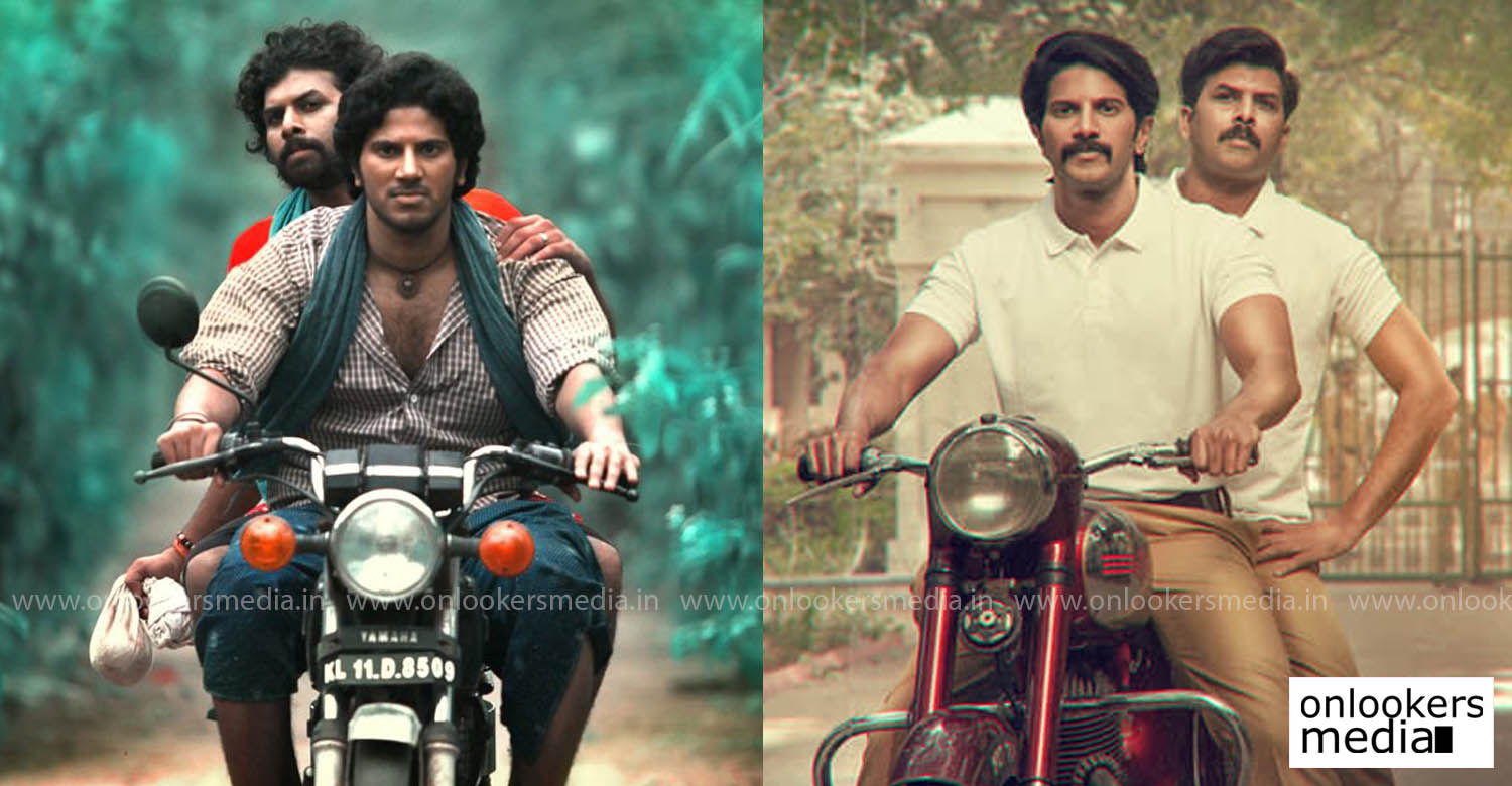 kurup movie poster,dulquer salmaan in kurup,dulquer salmaan sunnywayne in kurup,dulquer salmaan sunny wayne,second show,9 years anniversary second show movie,sunny wayne,sreenath rajendran,new malayalam cinema 2021,dulquer salmaan film news,kurup malayalam movie photos,kurup malayalam movie poster