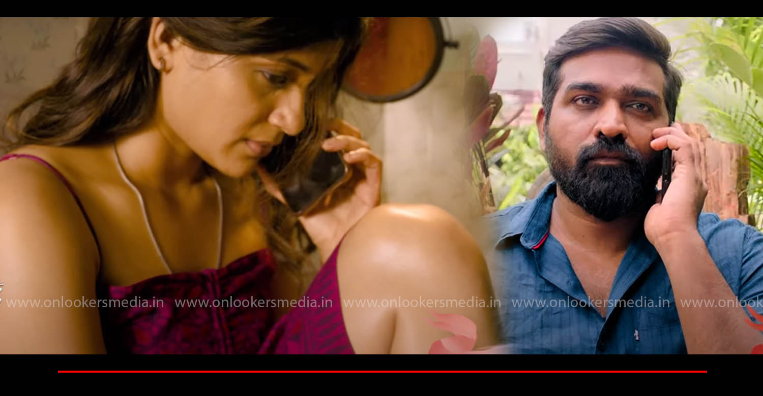kutty story sneak peek 1,vijay sethupathi,Aditi balan,vijay sethupathi aditi balan kutty story,gautham menon,Venkat Prabhu,al vijay,Nalan Kumarasamy,kutty story tamil anthology film,tamil anthology film;