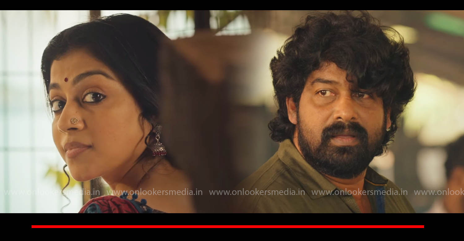 Madhuram teaser,joju george,joju george shruthi ramachandran,joju george shruthi ramachandran in Madhuram,joju george shruthi ramachandran new movie,Madhuram upcoming malayalam movie