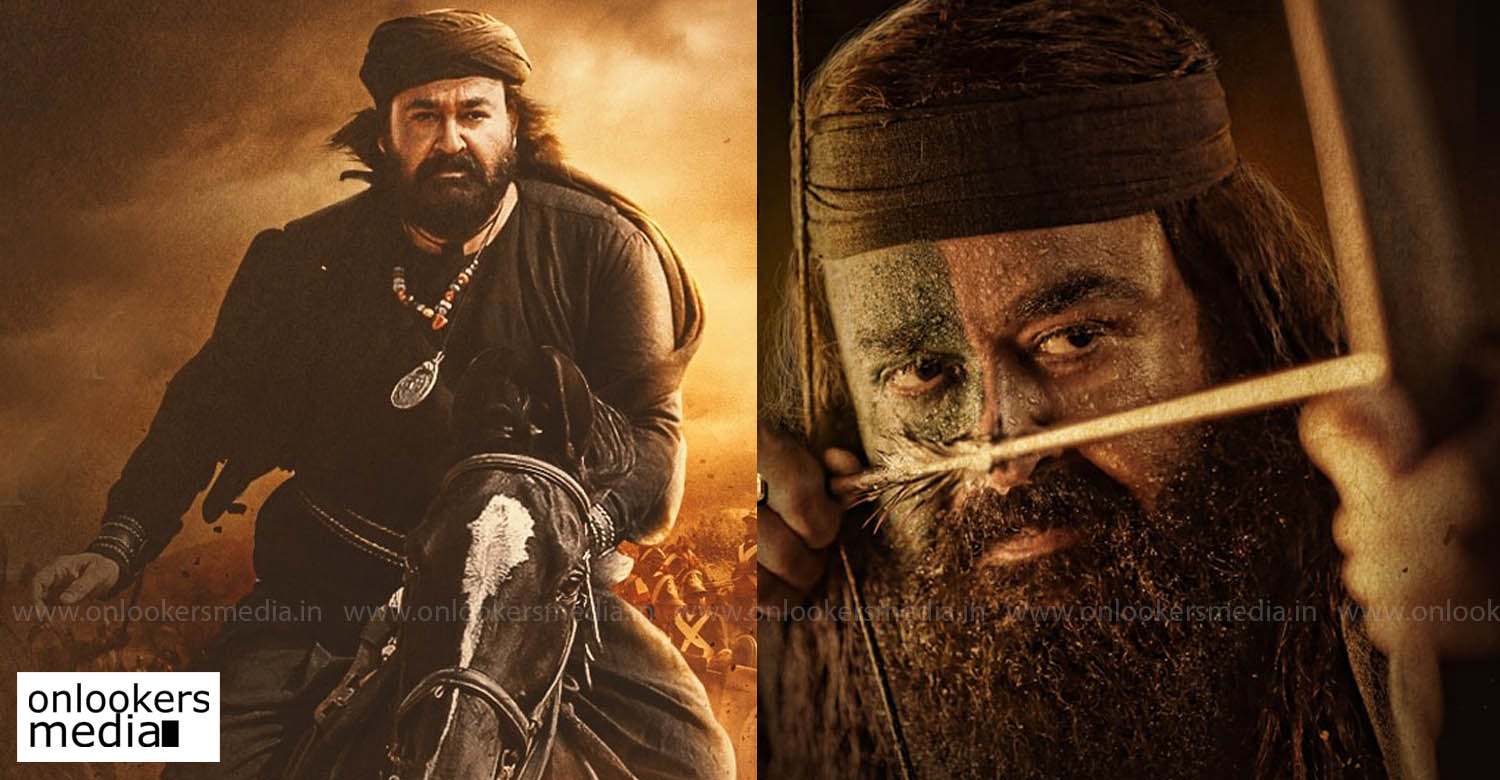 marakkar official release date,marakkar arabikadalinte simham release date,mohanlal upcoming release 2021,mohanlal upcoming theatrical release 2021,marakkar updates,mohanlal in marakkar,mollywood film news,latest malayalam cinema news,upcoming malayalam releases 2021,new malayalam cinema theatrical releases,Marakkar Arabikadalinte Simham release date 2021