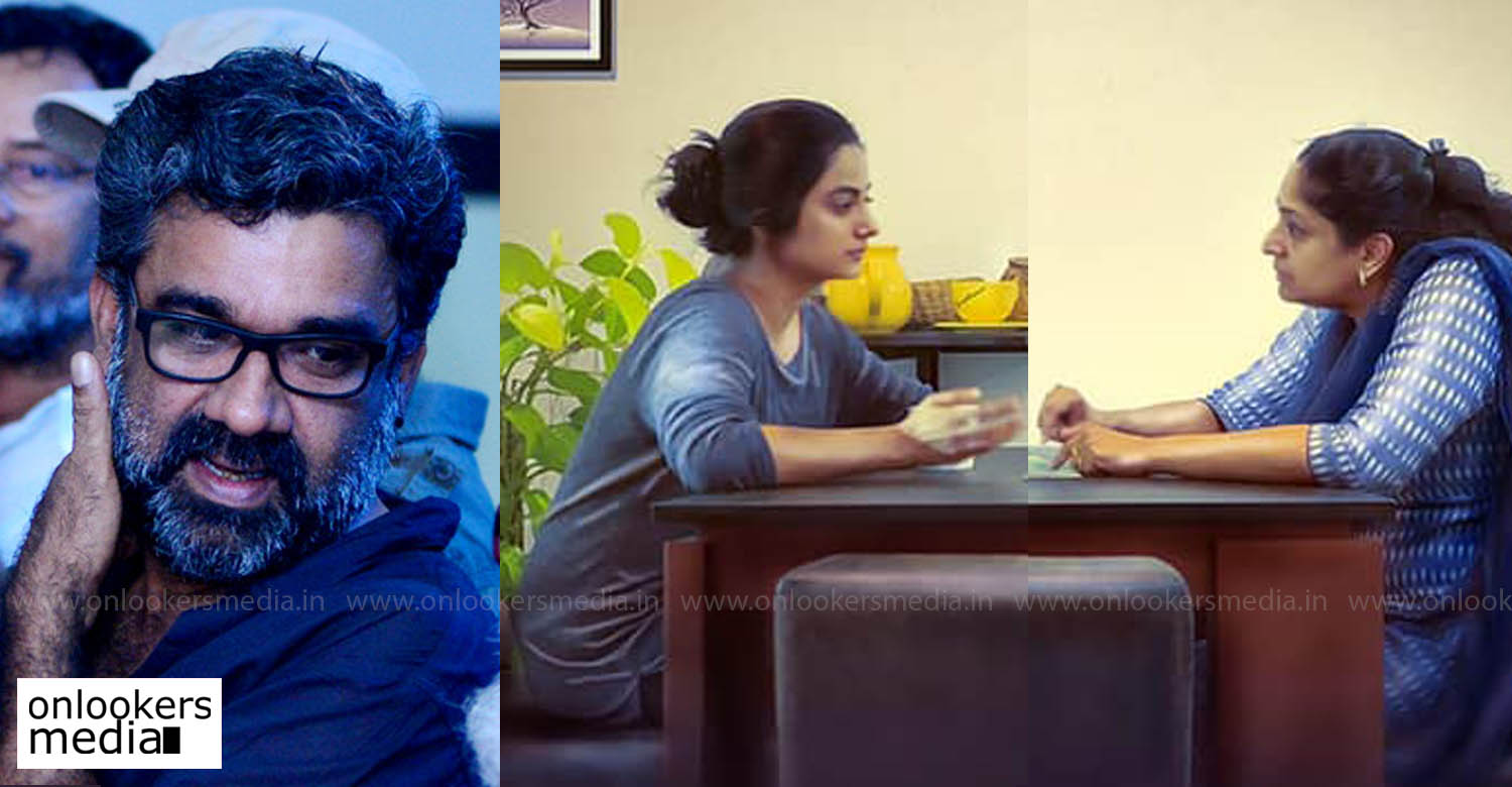 Madhavi director ranjith namitha pramod film,director ranjith,namitha pramod,malayali actress sreelakshmi,namitha pramod in director ranjith new film,latest malayalam film news,malayalam cinema news,namitha pramod madhavi first look poster