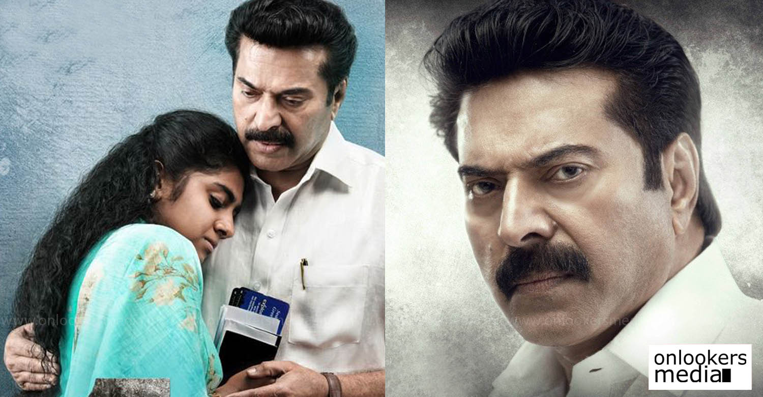 one malayalam movie,nimisha sajayan,nimisha sajayan in one movie,nimisha sajayan in mammootty one movie,nimisha sajayan new film,mammootty political film,latest malayalam film news,mammootty film news,mammootty updates