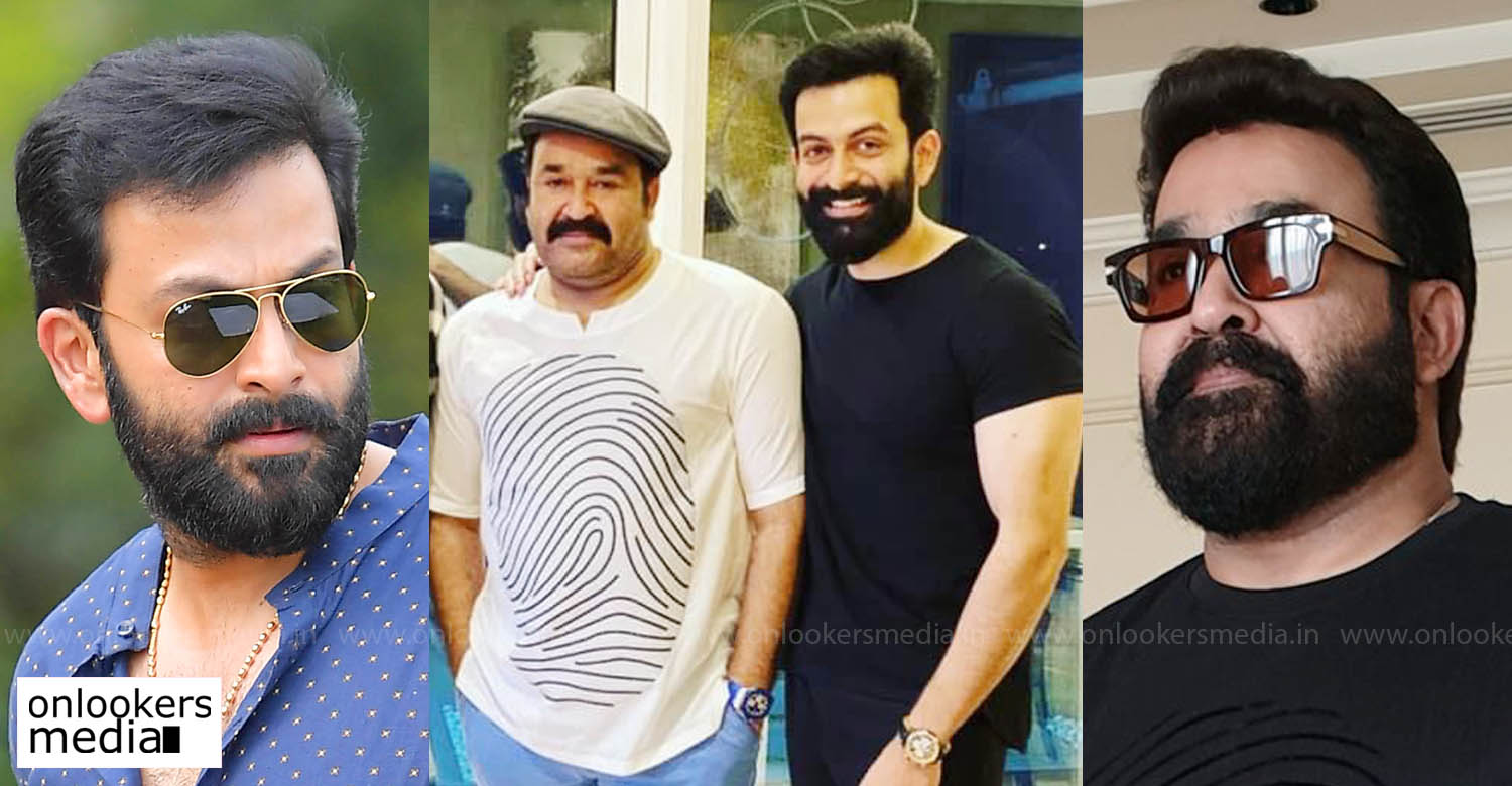 Barroz updates,Barroz latest news,actor prithviraj latest news,prithviraj in Barroz,mohanlal prithviraj Barroz,mohanlal directorial debut,prithviraj in mohanlal's Barroz,latest malayalam film news,Barroz cast
