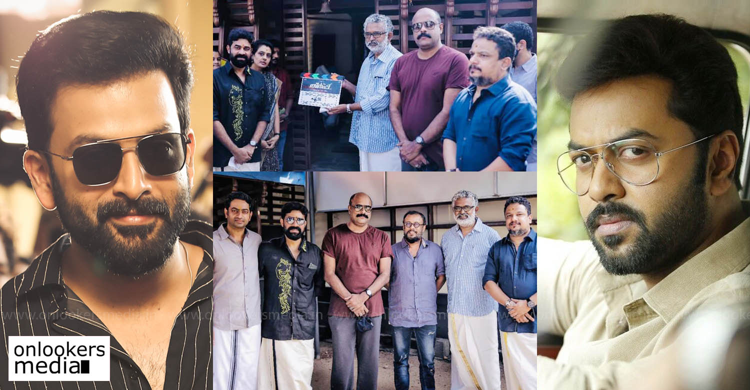 Theerppu movie,Theerppu movie pooja still,Theerppu upcoming malayalam film,prithviraj,indrajith,murali gopy,rathish ambat,latest malayalam film news,prithviraj indrajith upcoming film