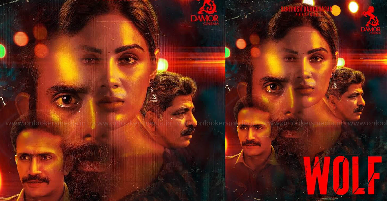 samyuktha menon,shine tom chacko,arjun ashokan,wolf,wolf malayalam movie,wolf malayalam movie poster,samyuktha menon new malayalam movie,upcoming thriller malayalam cinema