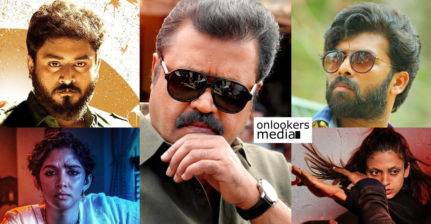 suresh gopi Paappan movie cast,suresh gopi joshiy Paappan movie cast,Paappan movie cast,suresh gopi upcoming film news,director joshiy suresh gopi movie reports,sunny wayne,nyla usha,gokul suresh,neeta pillai,Paappan movie stills,Paappan malayalam cinema,Paappan malayalam movie cast