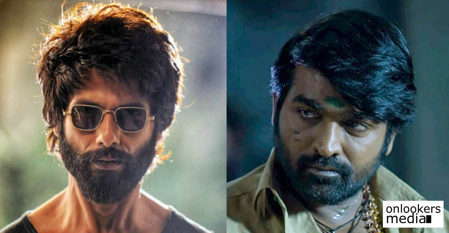 Vijay Sethupathi's remuneration,vijay sethupathi latest news,shahid kapoor,vijay sethupathi shahid kapoor,tamil cinema actors remuneration,vijay sethupathi bollywood cinema,vijay sethupathi hindi web series,Vijay Sethupathi's remuneration new hindi web series,Vijay Sethupathi's remuneration new hindi film