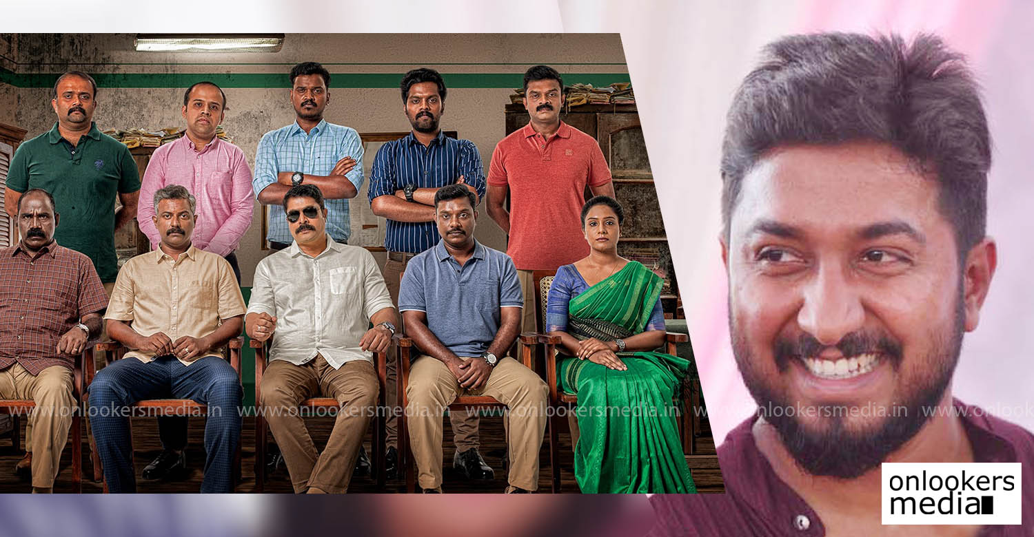 Operation Java movie news,vineeth sreenivasan's latest news,vineeth sreenivasan's facebook post about Operation Java,vineeth sreenivasan Operation Java,operation java malayalam film updates,latest malayalam film news,malayalam cinema news