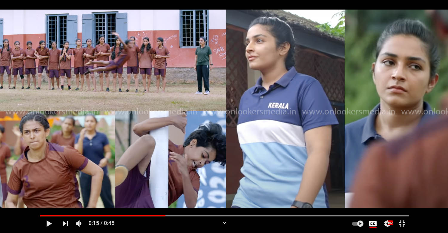 Kho Kho malayalam movie,Kho Kho movie,actress rajisha vijayan,teaser rajisha vijayan new film Kho Kho,rajisha vijayan new malayalam film Kho Kho,rajisha vijayan in Kho Kho
