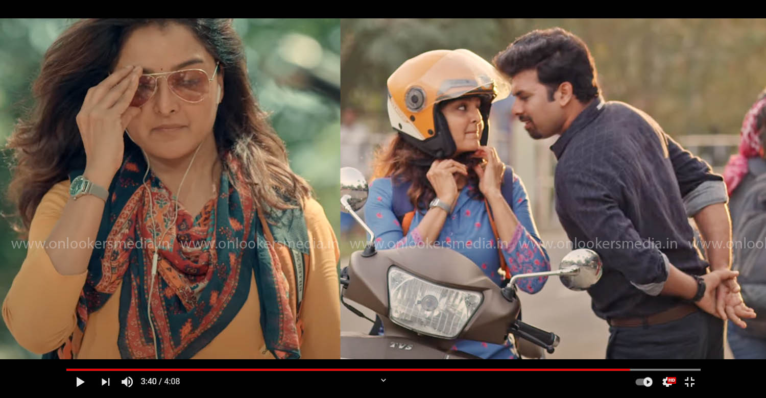 Chathur Mukham,Chathur Mukham malayalam movie song,manju warrier,sunny wayne,Chathur Mukham movie,new malayalam film