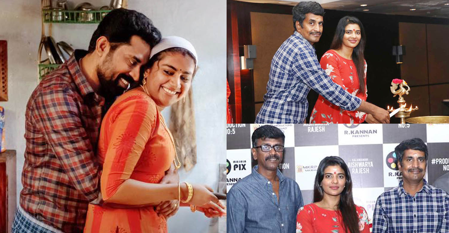 the great indian kitchen tamil remake,the great indian kitchen tamil remake pooja event,the great indian kitchen tamil version,aishwarya rajesh,aishwarya rajesh in the great indian kitchen tamil remake