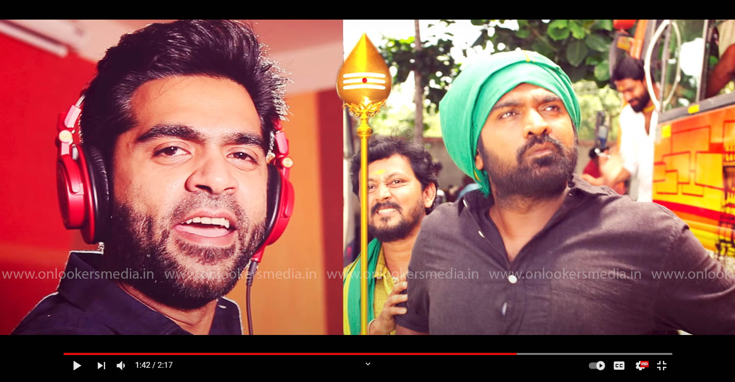 Yaadhum Oore Yaavarum Kelir,Yaadhum Oore Yaavarum Kelir tamil film,Yaadhum Oore Yaavarum Kelir movie song,Yaadhum Oore Yaavarum Kelir muruga song,vijay sethupathi,vijay sethupathi new film Yaadhum Oore Yaavarum Kelir,simbu,silambarasan,str,latest tamil film songs 2021,kollywood film news