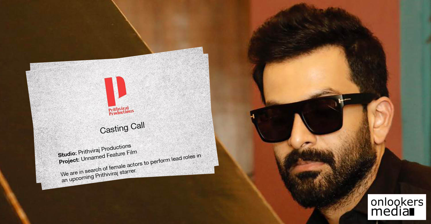 casting call prithviraj upcoming film,Prithviraj Productions Casting call,actor prithviraj sukumaran latest news,casting call,