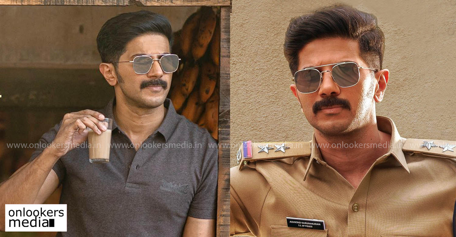 salute teaser release date,salute movie,dulquer salmaan,rosshan andrrews,dulquer in salute,salute malayalam movie,dulquer salmaan police character movie,dulquer salmaan latest news,dulquer salmaan latest film,malayalam cinema news