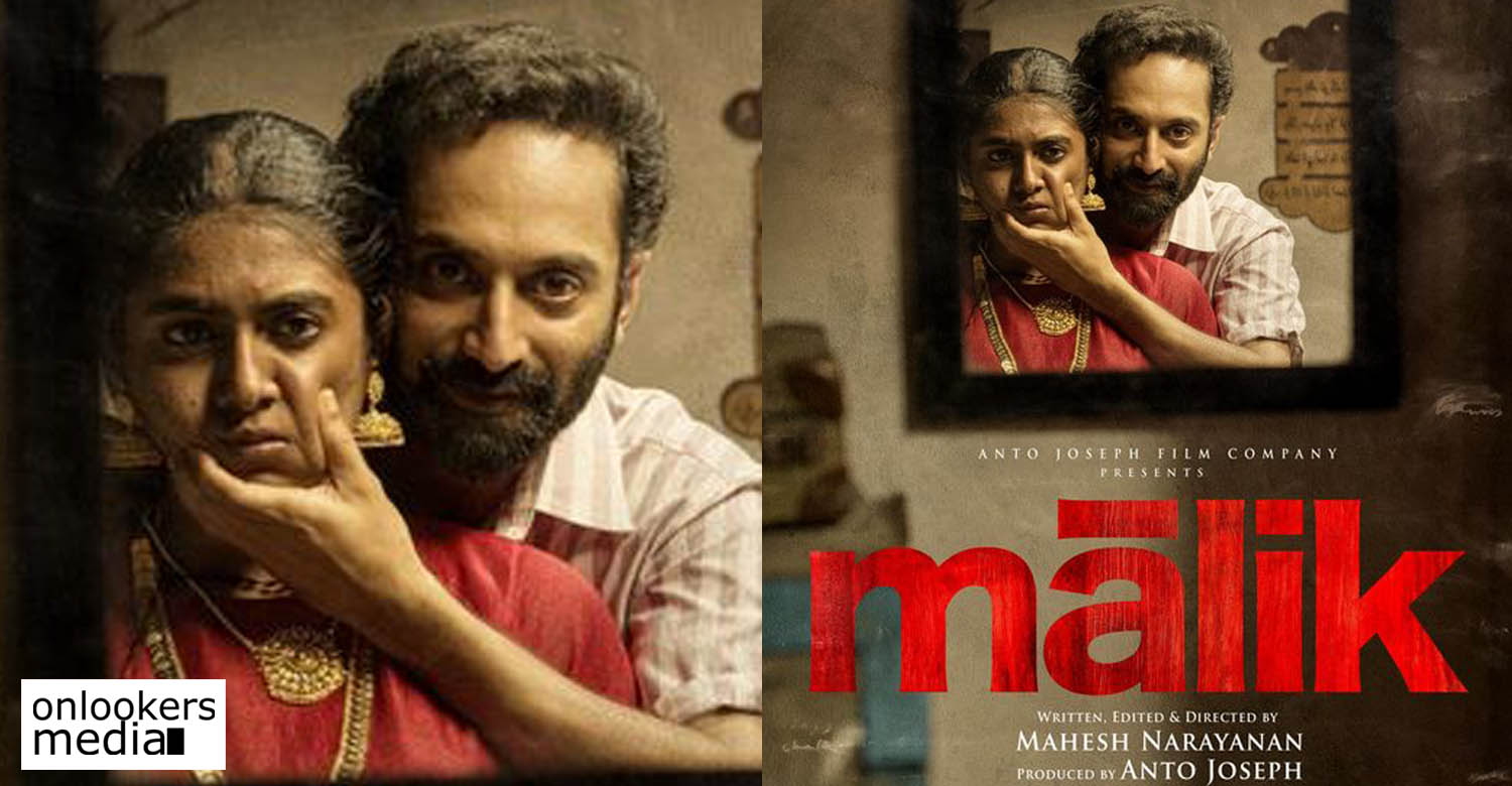 malik movie,fahadh faasil,nimisha sajayan,malik malayalam movie,big budget malayalam cinema,mahesh narayanan,fahadh faasil nimisha sajayan in malik,malik malayalam movie stills,malik malayalam movie poster,malayalam cinema,latest malayalam cinema news