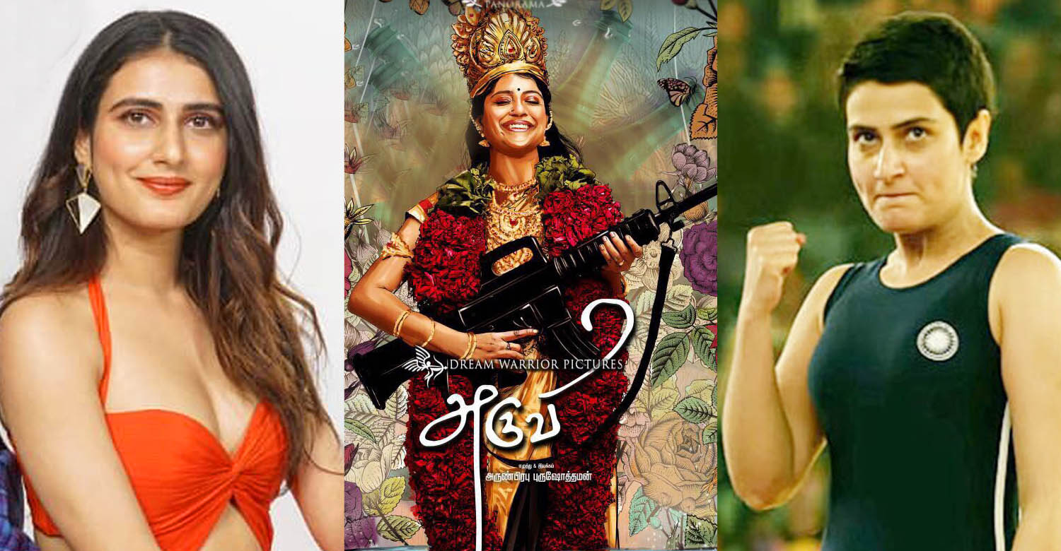 Aruvi hindi remake,Aruvi hindi version,aditi balan,Fatima Sana Sheikh,bollywood actress Fatima Sana Sheikh,Fatima Sana Sheikh in aruvi hindi remake,Fatima Sana Sheikh aruvi hindi version,dangal actress Fatima Sana Sheikh