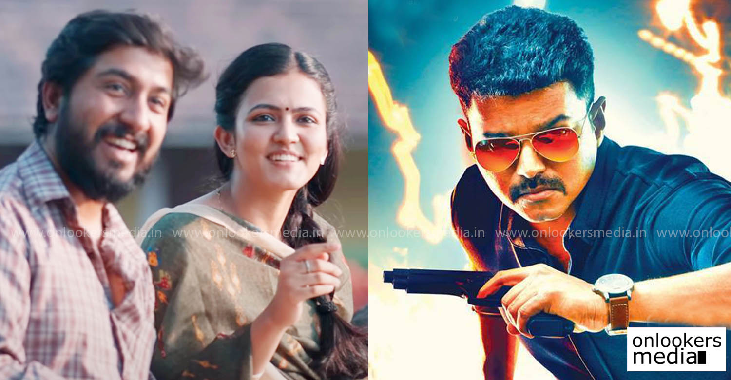 Thalapathy 65,Malayali actress Aparna Das,Aparna Das,Malayali actress Aparna Das latest news,Aparna Das in thalapathy 65,Njan Prakashan,manoharam,thalapathy vijay,actor vijay new film,nelson dilipkumar,thalapathy 65 cast,thalapathy 65 actresses,thalapathy 65 female actors,tamil cinema news