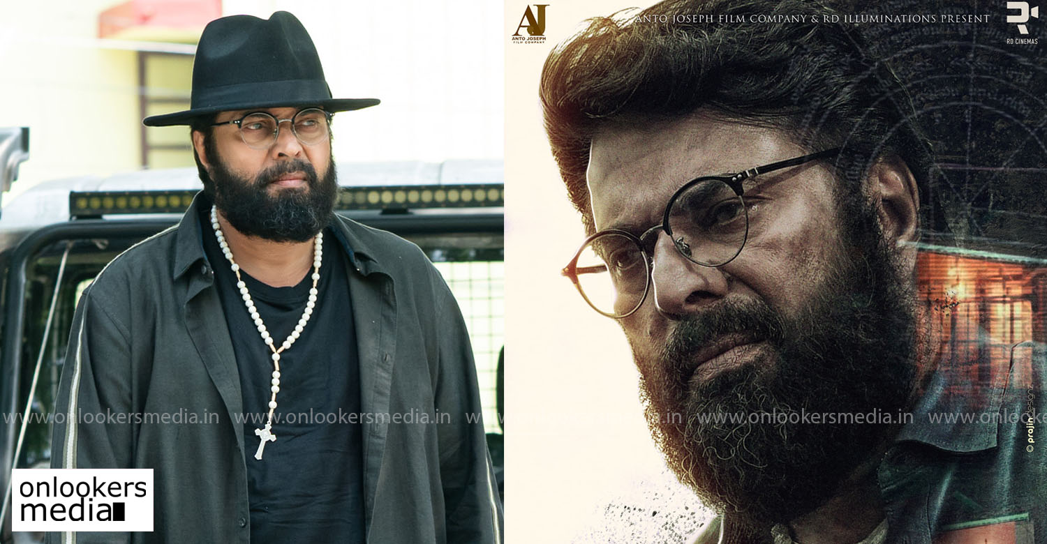 mammootty's priest movie latest news,the priest movie news,the priest movie release,mammootty film news,mammootty latest news,mammootty upcoming release 2021,the priest movie release date