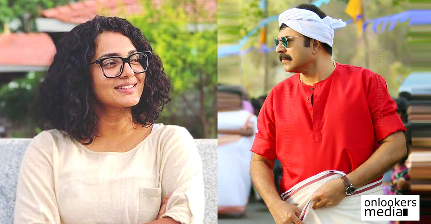 actress parvathy about new film with mammootty,puzhu movie,puzhu,mammootty latest news,mammootty in puzhu,parvathy on mammootty character in puzhu,mammootty's character role in puzhu,mammootty parvathy,puzhu mammootty parvathy,latest malayalam cinema,mollywood latest film news