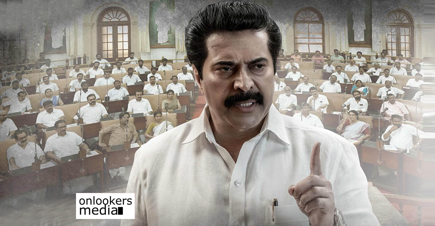 one movie release date 2021,mammootty's one release date 2021,mammootty's one theatre release date,one malayalam movie poster,mammootty in one,mammootty political movie,malayalam cinema news,latest mollywood film news