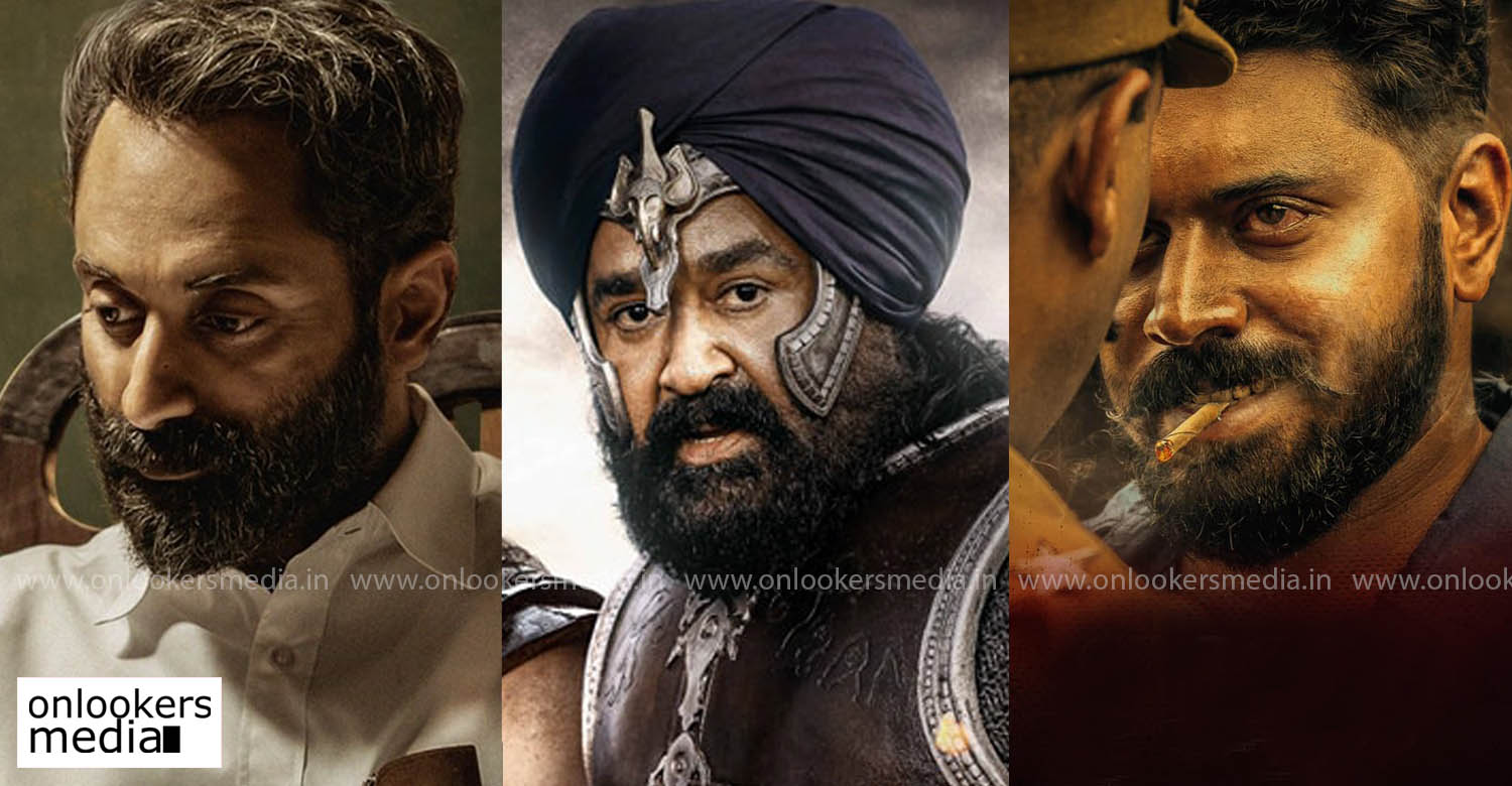 Kerala box office may releases 2021,kerala box office upcoming releases in may 2021,upcoming malayalam movies 2021 release date,upcoming malayalam movies release in theatres 2021,marakkae arabikadalinte si,ham,malik,thuramugham,