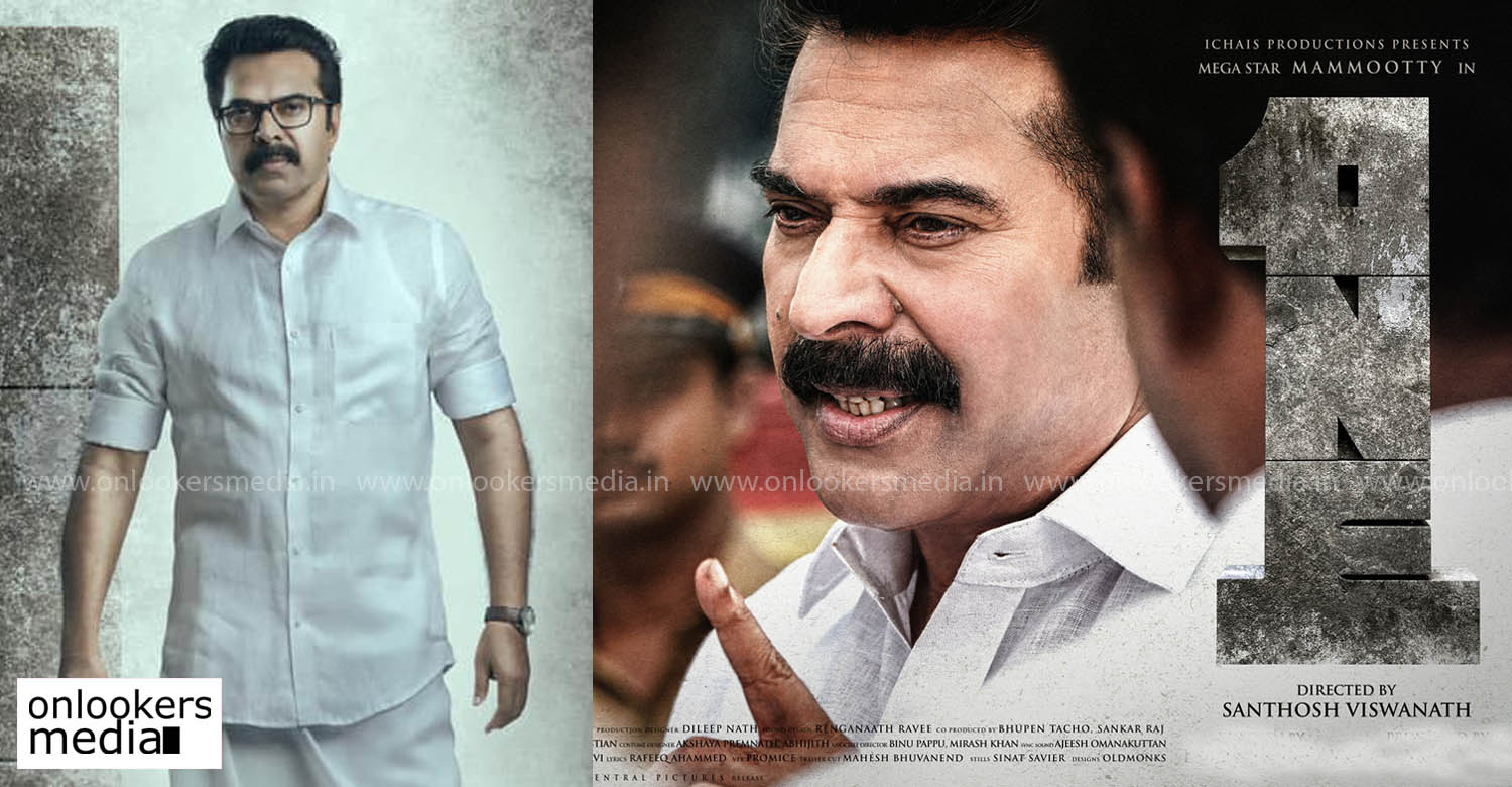 one movie trailer launch,mammootty's one movie latest updates,mammootty in one movie,one movie stills,one movie mammootty images,mammootty film news,latest malayalam cinema news