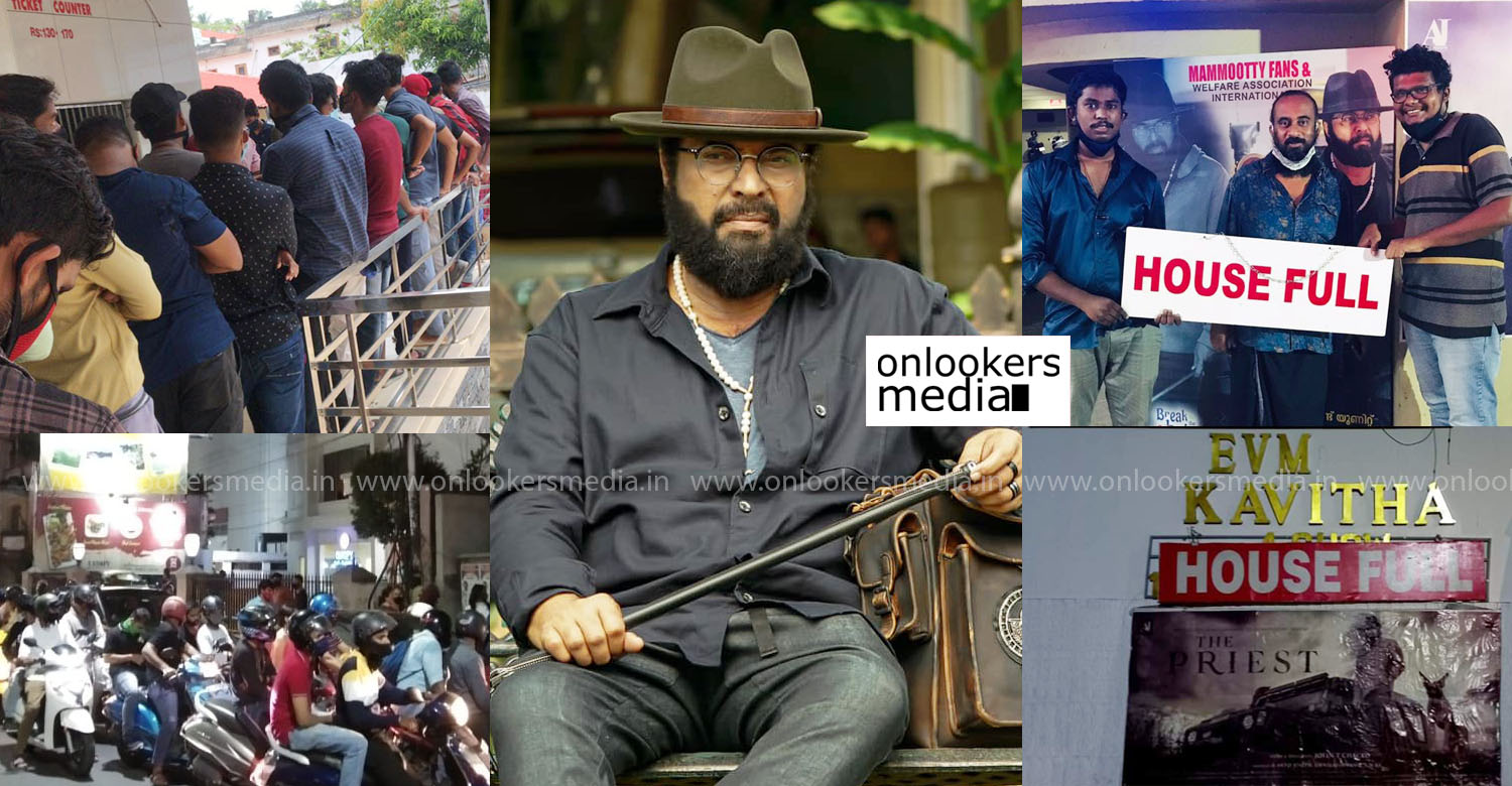 mammootty's the priest latest reports,the priest movie latest news,the priest movie kerala box office reports,mammootty latest release,mammootty latest film news
