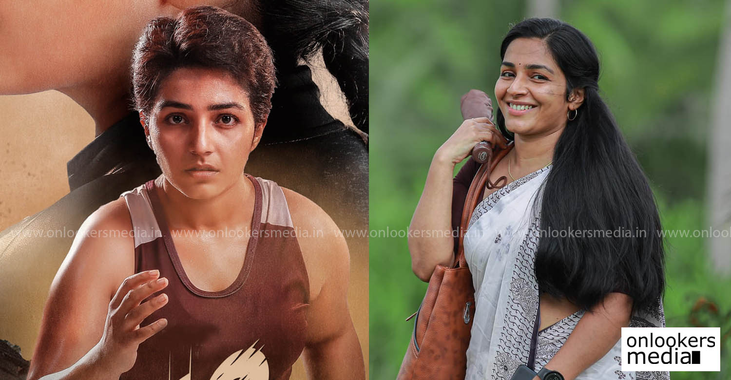 Rajisha Vijayan's Kho Kho,Rajisha Vijayan's Kho Kho release date,kho kho release date,actress rajisha vijayan,rajisha vijayan in kho kho,rajisha vijayan new film,malayalam cinema,latest malayalam cinema news,mollywood film news