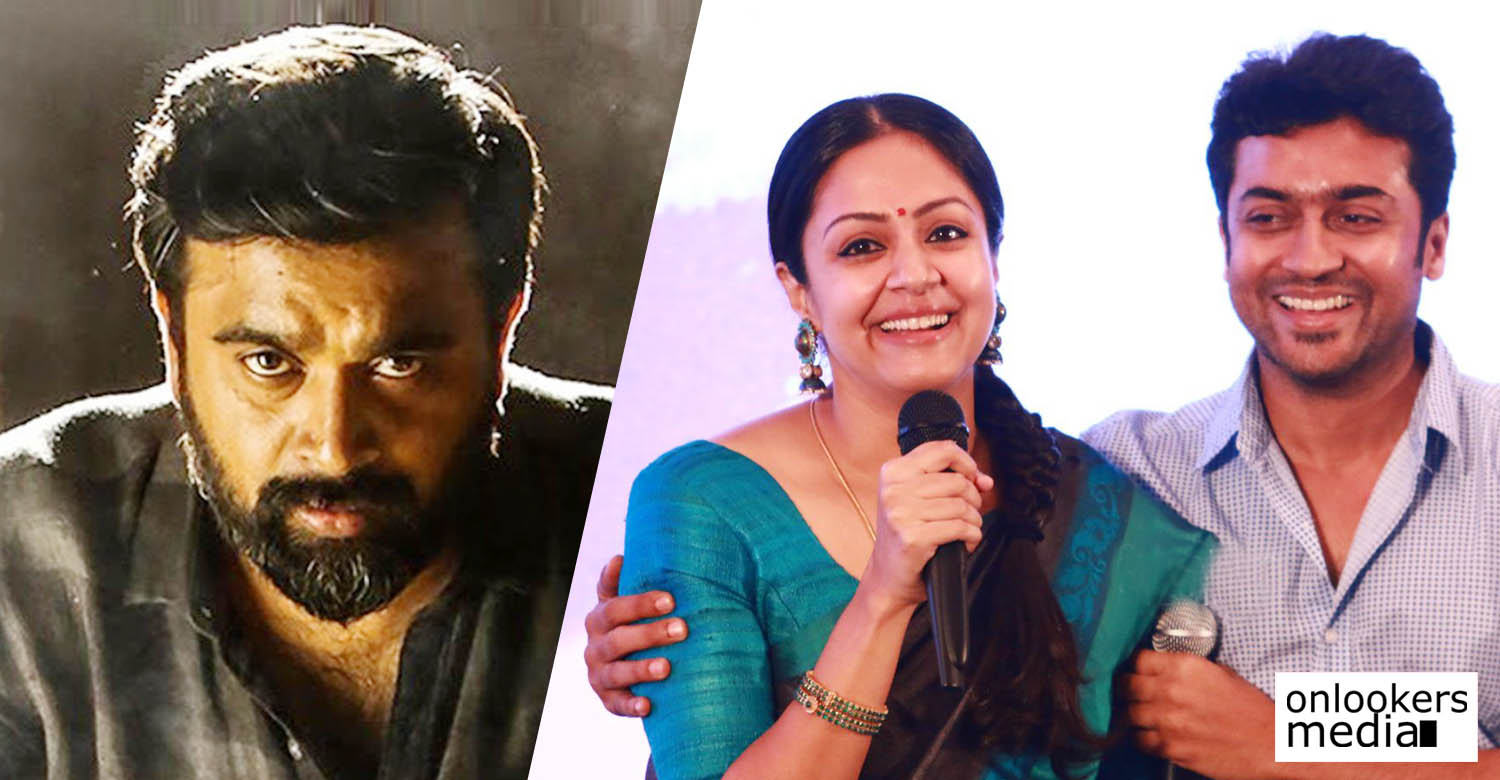 Sasikumar,actress jyothika,2D Entertainment,actor suriya next production,tamil cinema news,tamil actor sasikumar latest news