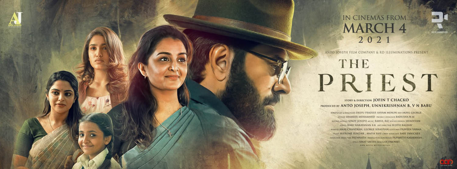 the priest review,the priest ratings,the priest hit or flop,mammootty,mammootty new movie,mammootty the priest review,manju warrier,manju warrier new film,latest malayalam cinema,manju warrier mammootty the priest latest reports,the priest malayalam movie review,the priest kerala box office reports