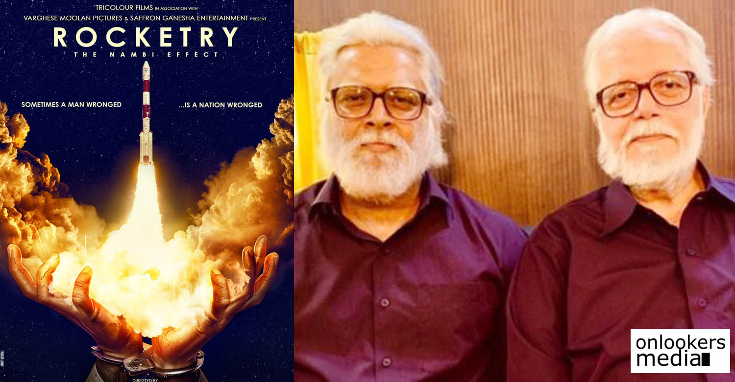 Rocketry The Nambi Effect,actor madhavan,scientist Nambi Narayanan biopic film,Rocketry The Nambi Effect latest news,tamil cinema news