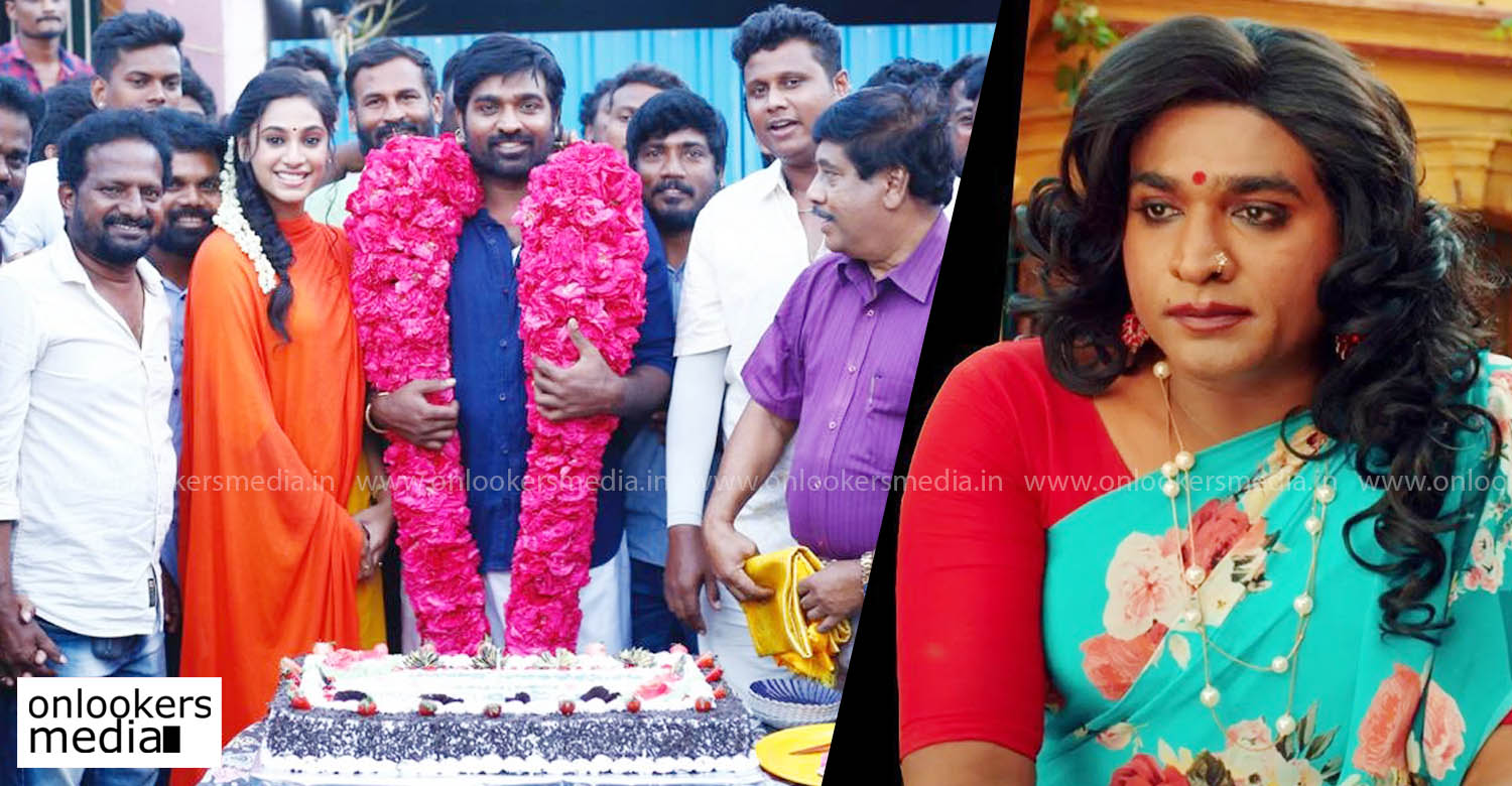 vijay sethupathi latest news,vijay sethupathi celebrates national award win ponram movie set,67th national film awards,national film awards,best supporting actor,super deluxe movie,67th national film awards best supporting actor,best supporting actor national film awards 2021