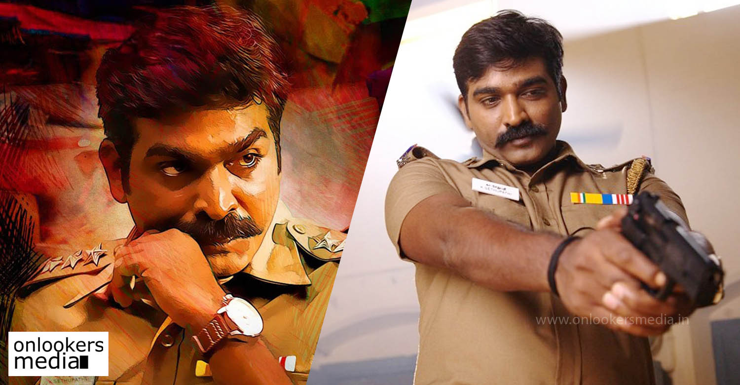 Vijay Sethupathi latest news,Vijay Sethupathi new tamil cinema projects,sun pictures,vjs 46,director ponram,latest tamil cinema news,kollywood cinema news,vijay sethupathi police character movie,vijay sethupathi police role