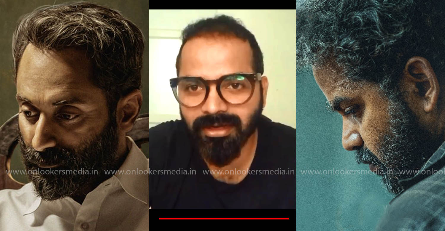 actor vinay forrt,malik malayalam movie,malayalam cinema,fahadh faasil,big budget malayalam cinema 2021,vinay forrt about malik movie,actor vinay forrt new movie,vinay forrt in malik,malayalam cinema news
