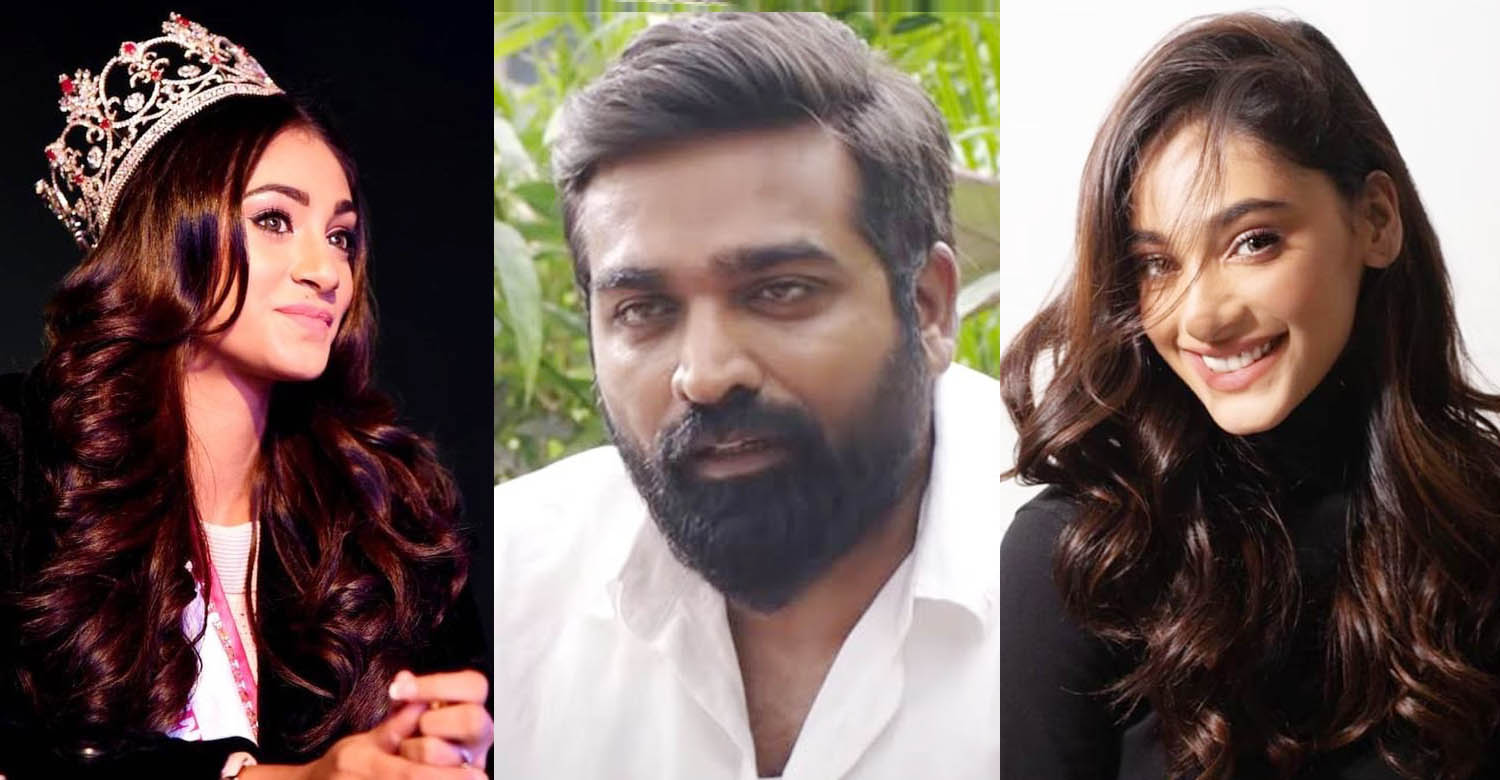 vjs 46,vjs 46 heroine,vjs 46 female lead,Anukreethy Vas,Anukreethy Vas image,Anukreethy Vas photos,Anukreethy Vas photoshoot images,Miss India World Anukreethy Vas,Femina Miss India World 2018 Anukreethy Vas,vijay sethupathi,vijay sethupathi latest news,sun pictures new project with vijay sethupathi,kollywood latest film news,tamil cinema news,makkal selvan