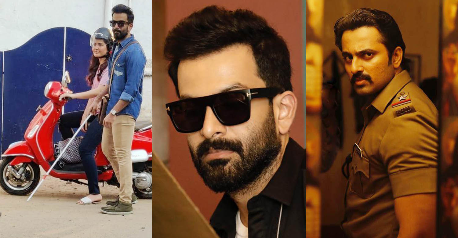 prithviraj new film Bhramam,andhadhun malayalam remake,ravi k chandran,Bhramam movie latest news,prithviraj Bhramam latest news,malayalam cinema latest news,malayalam film industry,mollywood film news