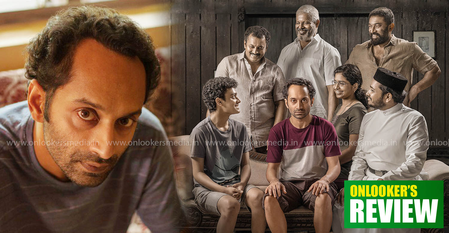 joji review,joji malayalam movie review,fahadh faasil joji review,dileesh pothan new film,syam pushkaran,baburaj,unnimaya,shammi thilakan,joji movie,fahadh faasil's latest news,latest malayalam film in ott,fahadh faasil's joji ratings,joji movie rating