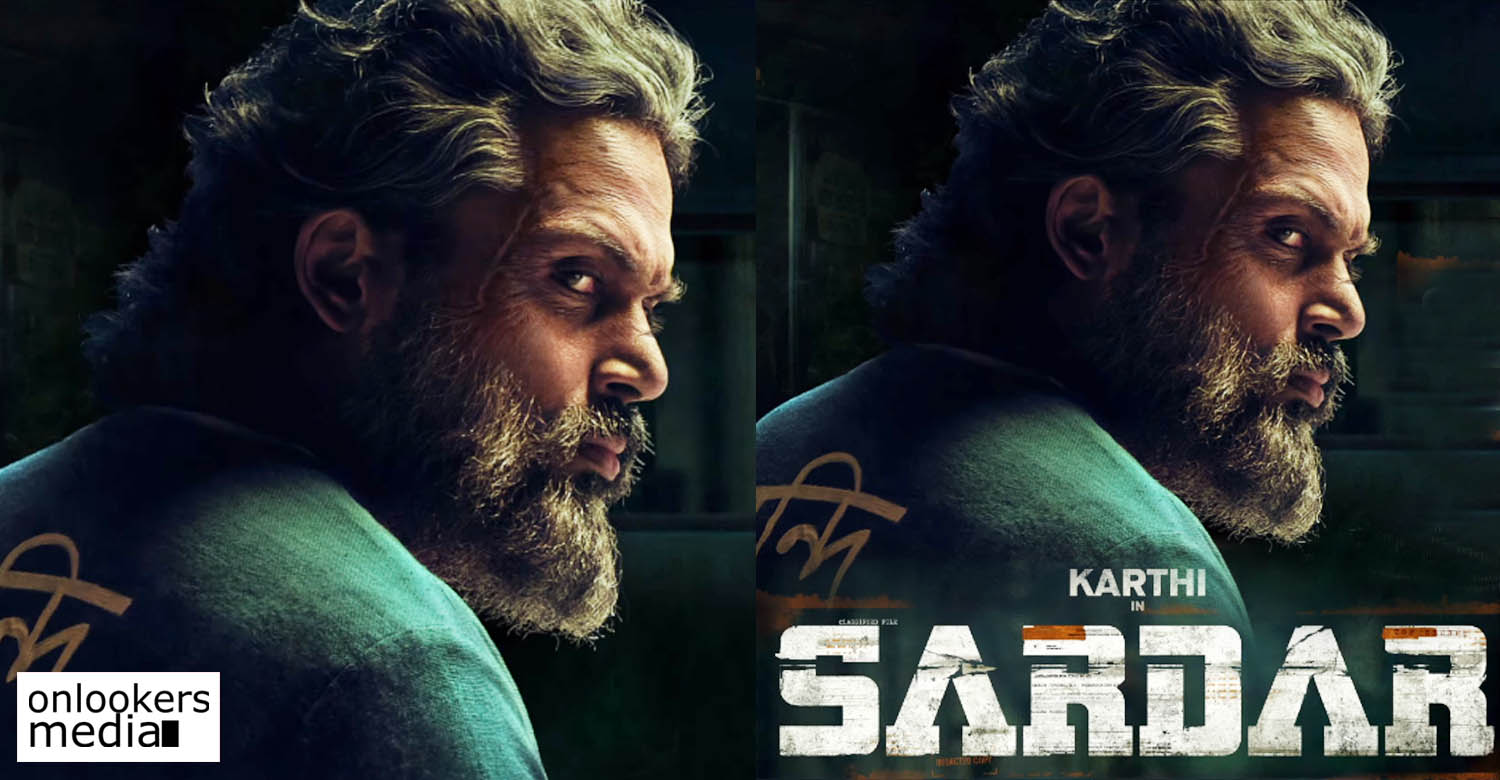 karthi in sardar,sardar tamil movie,sardar tamil movie poster,karthi new film sardar,sardar,latest tamil cinema,kollywood film,karthi sardar,karthi salt and pepper look
