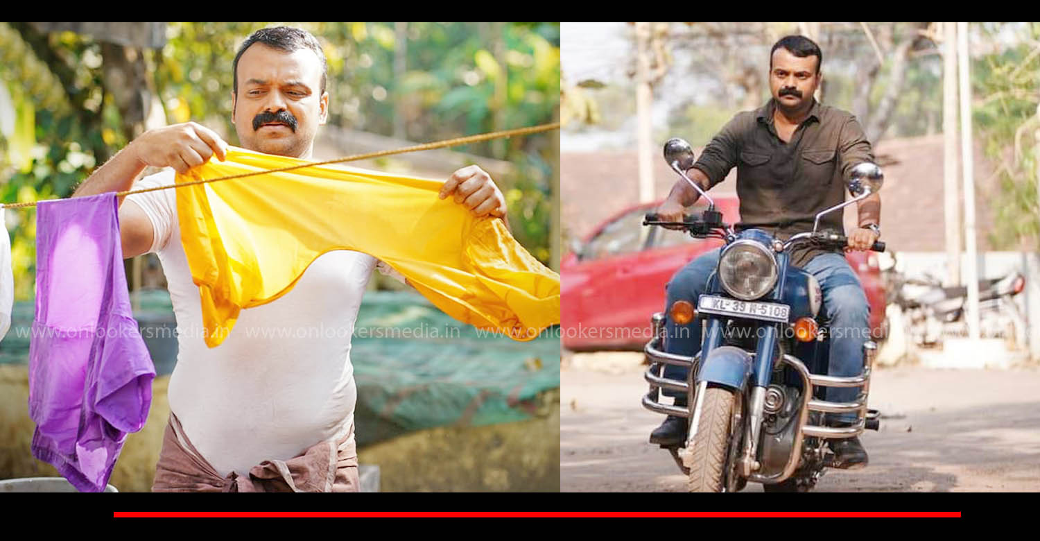 Nayattu,Nayattu movie song,Nayattu malayalam movie,kunchacko boban,nimisha sajayan,joju george,martin prakkat,new malayalam film songs 2021,latest malayalam cinema,appalaale song nayattu movie,Appalaale