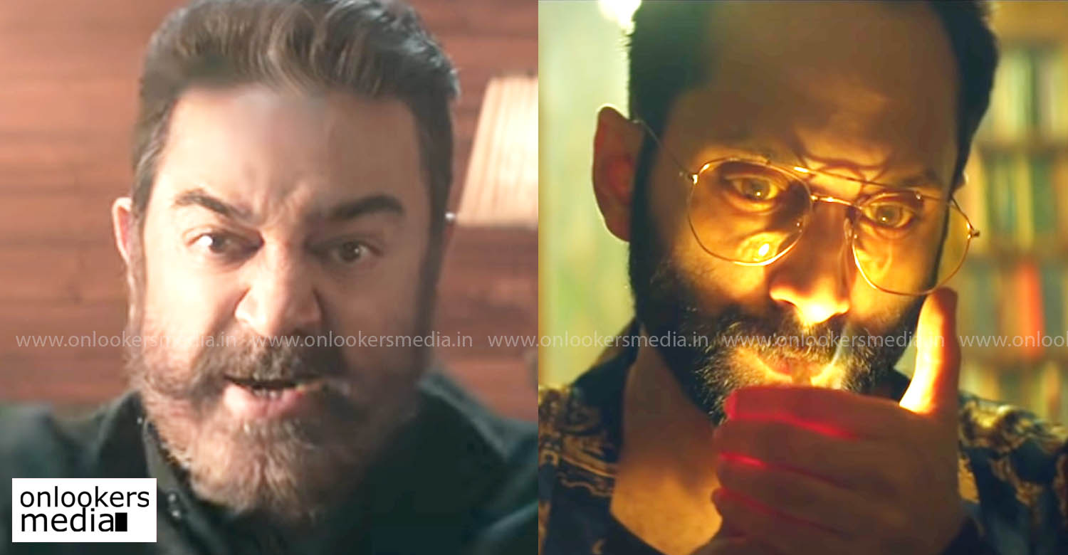 Fahadh Faasil,kamal haasan,fahadh faasil latest news,fahadh faasil new tamil cinema,fahadh faasil in kamal haasan's vikram,lokesh kanagaraj,kamal haasan vikram updates,kamal haasan lokesh kanagaraj movie news,lokesh kanagaraj upcoming film news,kamal haasan fahadh faasil in lokesh movie vikram,malayalam cinema news,kollywood cinema news
