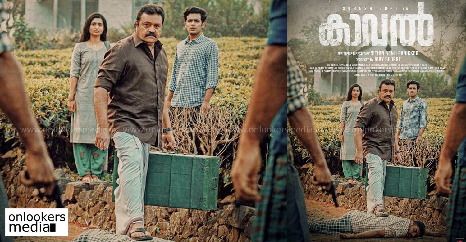 Kaaval first look poster,Kaaval poster,Kaaval movie,suresh gopi,suresh gopi in Kaaval,suresh gopi new film,latest malayalam cinema,Kaaval movie stills,suresh gopi new action malayalam cinema 2021